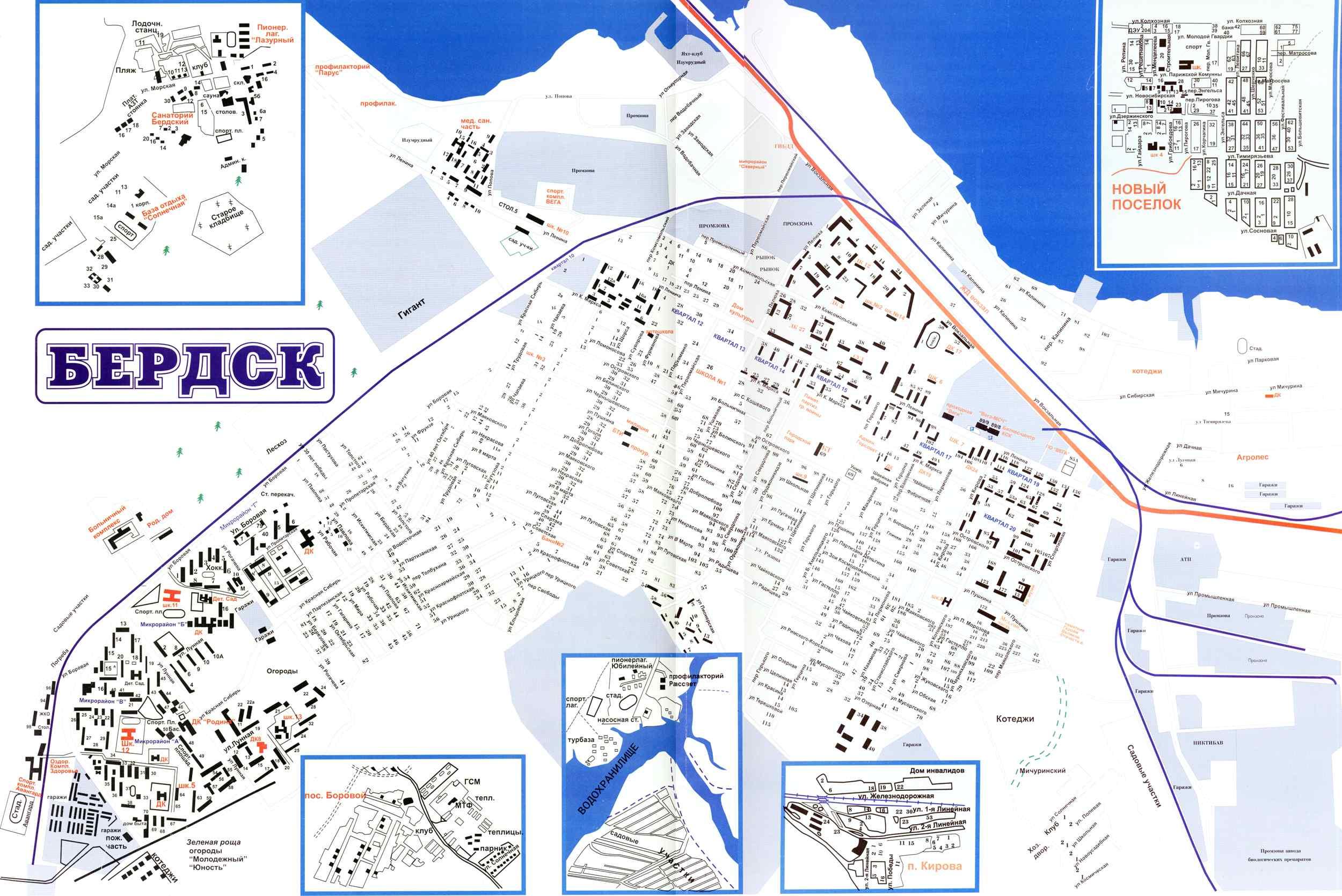 Карта бердска с улицами и домами подробно 2гис